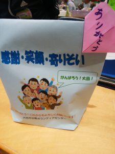大田市災害ボランティアセンター週末型へ